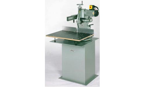 Торцовочный станок (консольная пила) для резки древесины, алюминия и других материалов ZS85N.